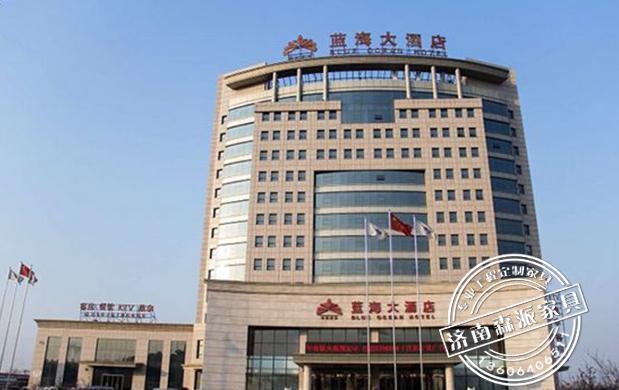 济南市蓝海大酒店